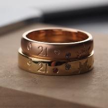 Lienjoux(リアンジュ)(旧アトリエヤマサン)_◆手作り結婚指輪◆自分たちの手で彫るオプション