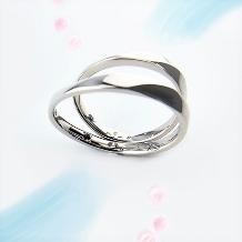 Lienjoux(リアンジュ)(旧アトリエヤマサン)_◆手作り結婚指輪◆内側にモチーフ加工を施したV字リング