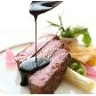 GuestHouse 英國屋:【3組限定無料】レストランの美味しい試食会