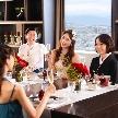 Hotel Kokusai 21 (ホテル国際21):アットホームに結婚式を..【少人数ウェディング相談会】
