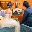 ホテル国際21:新聞に掲載【リモート(遠隔)結婚式】を詳しく知りたい!相談会