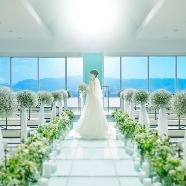 ホテル日航姫路:【スカイチャペルで感動体験フェア♪】世界遺産姫路城を一望!