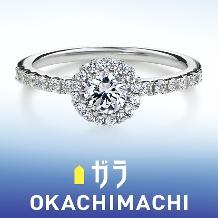 ガラOKACHIMACHI_0.3ct~ ガラ おかちまち エンゲージリング ~Gorgeous~