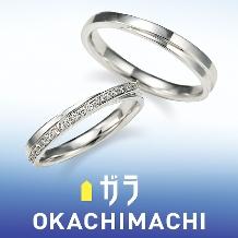 ガラOKACHIMACHI:ガラ おかちまち マリッジリング ~Gorgeous~