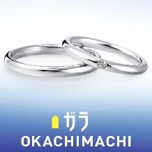 ガラOKACHIMACHI_ガラ おかちまち マリッジリング ~Simple~