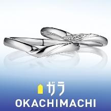 ガラOKACHIMACHI:ガラ おかちまち マリッジリング ~Cute~