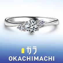 ガラOKACHIMACHI_0.2ct~ガラ おかちまち エンゲージリング ~Cute~