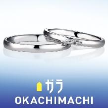 ガラOKACHIMACHI:ガラ おかちまち マリッジリング ~Simple~
