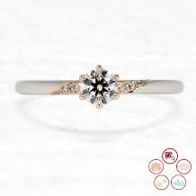 グレイスキタムラ -SINCE1896-_【ひな】かき氷~夏の涼しさを思わせる清涼感溢れるブライダルリング