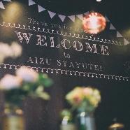 会津 写遊庭:【BIGフェア】SYAYUTEI WEDDING COLLECTION