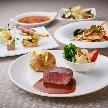 ロイヤルパークホテル:【平日限定!】メイン料理が選べる☆ホテルディナー無料試食