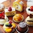 ロイヤルパークホテル:【NEW!】選べる美食デザート付き 15時~限定相談会♪
