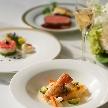 ロイヤルパークホテル:\結婚式応援特典付き/フランス料理★全6品食べ比べ付き試食会