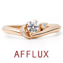 AFFLUX(アフラックス)_ゆびわ言葉:いたわりを君に coquelicot(コクリコ)婚約指輪