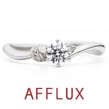 AFFLUX(アフラックス)_ゆびわ言葉:温もり plume(プリュム)婚約指輪【アフラックス】