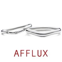 AFFLUX(アフラックス):ゆびわ言葉:想いはひとつ TWO-WAY(トゥ・ウェイ)結婚指輪