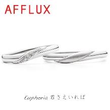 AFFLUX(アフラックス)_年齢問わず馴染みの良い万能ウェーブ