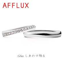 AFFLUX(アフラックス):【新作】煌めきあふれるウェーブマリッジ