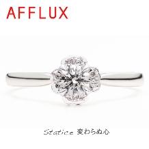 AFFLUX(アフラックス):【新作】花のようにダイヤを囲んだデザイン
