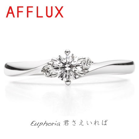 AFFLUX(アフラックス):大人花嫁らしい上品エンゲージリング♪