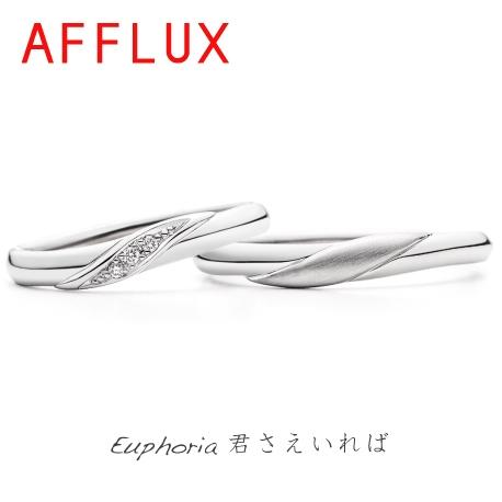 AFFLUX(アフラックス):年齢問わず馴染みの良い万能ウェーブ