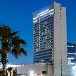 ホテル・アゴーラ リージェンシー堺:【お仕事帰りに】60分で完了!お見積り相談フェア