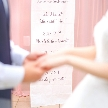 アルシオーネ・コート佐野:【最短15分】withコロナの結婚式 オンライン安心相談会