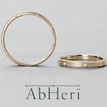PRIVE ishikawa BRIDAL(プリベ石川 ブライダル)_「繋がりを永遠に・・・。」二人の絆を感じるリング☆ AbHeri (アベリ)