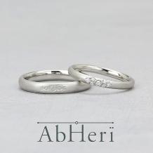 PRIVE ishikawa BRIDAL(プリベ石川 ブライダル)_ふたりの心がぴたりと合わせて~AbHeri(アベリ)~