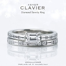 jewelry craft YAMAJI×jewelry terrace SNOW:CLAVER/クラヴィエ エンゲージリング(バケット・角ダイヤ使用)