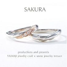 jewelry craft YAMAJI×jewelry terrace SNOW_SAKURA エンゲージリング