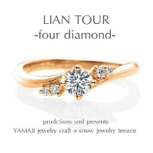 jewelry craft YAMAJI×jewelry terrace SNOW_Lian Tour-four daiamond-/リアントゥールフォーダイヤ