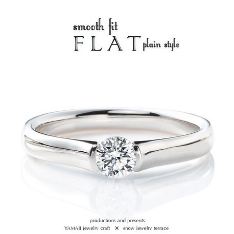 jewelry craft YAMAJI×jewelry terrace SNOW:smooth fit FLAT/スムースフィットフラットエンゲージ(プレーン)