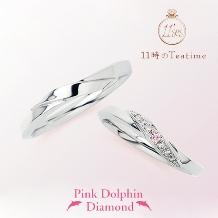 11時のTea time(11時のティータイム)_シンプル可愛い*ピンクダイヤ輝く【Pink Dolphin Diamod】
