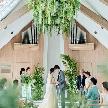 The New Hotel Kumamoto(ザ・ニューホテル熊本):《ガーデン演出が人気のチャペル》豪華試食付挙式体感フェア