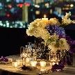 ANAクラウンプラザホテルグランコート名古屋:【お仕事帰りOK】地上120mから見下ろす★夜景観賞付★Fair