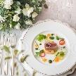 ANAインターコンチネンタルホテル東京:【高層階レストランでのランチブッフェ付】ホテル美食体験フェア