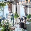 ANAインターコンチネンタルホテル東京:【ホテル最上階の絶景&美食のおもてなし】少人数ウェディング