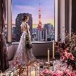 ANAインターコンチネンタルホテル東京:25名まで【東京タワーを一望!】絶景&美食ウェディングフェア