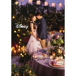 WEDDING BELL(ウェディングベル):☆NEW【ディズニー ウェディングドレスコレクション/塔の上のラプンツェル】