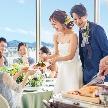 ANAクラウンプラザホテル広島:ホテルギフト券付【少人数・家族婚】会場見学&相談会