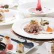 ANAクラウンプラザホテル富山:【先輩カップルイチオシ】フルコース無料試食&相談会