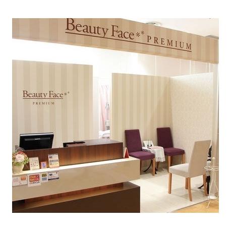 Beauty Face (ビューティーフェイス):ハービスエント店