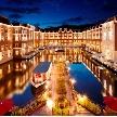 ハウステンボス:【東京サロン】リゾート婚◆ふるさと婚◆フォト婚◆何でも相談会