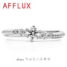 OPERA(オペラ)_女性に人気のキラキラウェーブ婚約指輪【AFFLUX】Nana(ナナ)