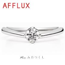 OPERA(オペラ)_正面シンプル横顔がしずく型の人気デザイン【AFFLUX】 Mio(ミオ)