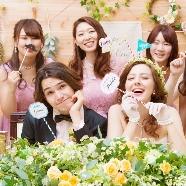 オール・セインツ ウェディング:【結婚式をもっと自由に!】カジュアルパーティ相談フェア