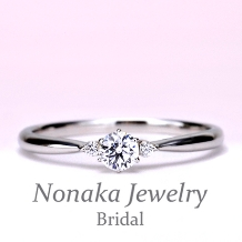 NONAKA JEWELRY(ノナカジュエリー)_【人気のシンプルな高級ダイアモンド婚約指輪 】ハードプラチナ NJ116