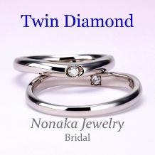 """NONAKA JEWELRY(ノナカジュエリー)_【絆ツインダイヤモンド】ふたりの""""つながり"""" をいつも感じることができる結婚指輪"""