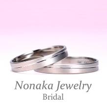 NONAKA JEWELRY(ノナカジュエリー)_【True Love】【リーズナブル♪高級感ある丈夫なプラチナ鍛造】結婚指輪ペア